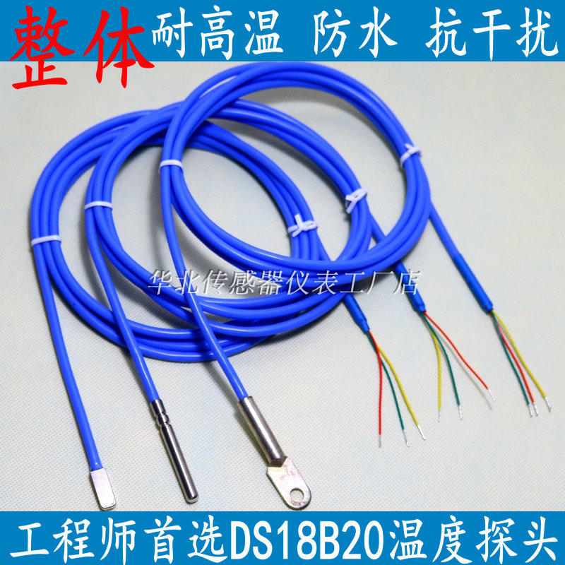 High temperature DS18B20 waterproof digital temperature sensor, water temperature probe, stainless steel package, silicone line freeshipping 10pcs lot temperature temp sensor probe ds18b20 1m also can do 2m 3m etc