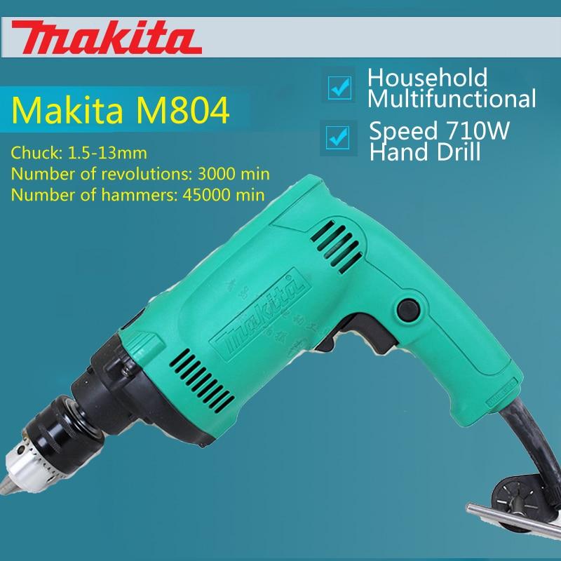 цена на Japan Makita Impact Drill M804 Multifunction Household 16mm Speed Regulation 710W Hand Drill