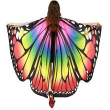 Хит, женский пляжный костюм с крыльями бабочки, накидка, шарф-Пашмина, Нимфа, пончо, аксессуары, костюмы для праздников