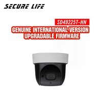 International version SD29204T GN 2MP Network mini PTZ IP speed dome camera POE 4x optical zoom with logo