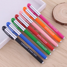 500pcs/set Multicolor Advertising Gel Pens Can Be Customized LOGO Pen Office Promotion Factory Wholesale Promotional