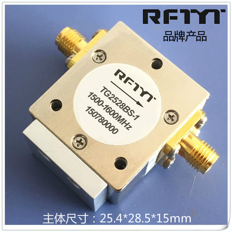 1500-1600MHz Coaxial Ferrite Microwave Communication RF Isolator RFTYT1.5GHz