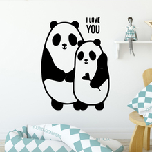 Beauty panda Waterproof Wall Stickers Art Decor For Living Room Kids Bedroom Nursery Decoration