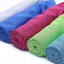 Hiking Towel Microfiber Antibacterial Ultralight Compact Quick Drying Towel Camping Hand Face Outdoor Tools