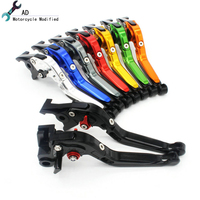For BMW R1200GS 2004 2012 Brake Lever Clutch CNC Moto Parts For BMW HP2 Enduro 2005
