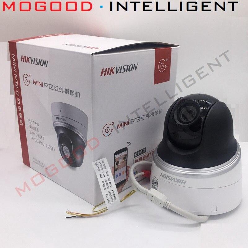 HIKVISION DS-2DC2402IW-D3/W 4MP Mini PTZ Camera 2.8mm-6mm 2X Zoom IP Camera IR 30M Support EZVIZ Hik-Connect ONVIF SD Card WiFi