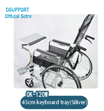 Dsupport OK120 Multifunctional Wheechair Clamping Laptop Holder Keyboard Pad Support Lapdesk Notebook Support