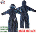 C&A winter Rompers boys Snow Suit kids outdoor waterproof coat children skisuit girls overall windproof jumpsuit cotton padded