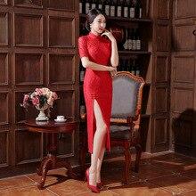 New Arrival Vintage Women's Lace Long Cheongsam Fashion Chinese Style Dress Elegant Qipao Size S M L XL XXL XXXL F092827