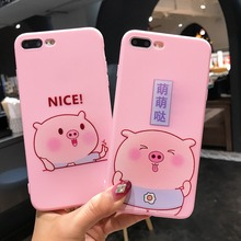 For iPhone 6 6S 7 8 Plus Cases Cute Sprouting Nice Pig Soft TPU Silicone Shell For iPhone X XR XSMax Cover Capa Coque Phone Case цена и фото