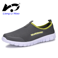 Plus Size Women Men Running Shoes Lightweight Mesh Walking Shoes For Men Comfortable Outdoor Shoes Womens