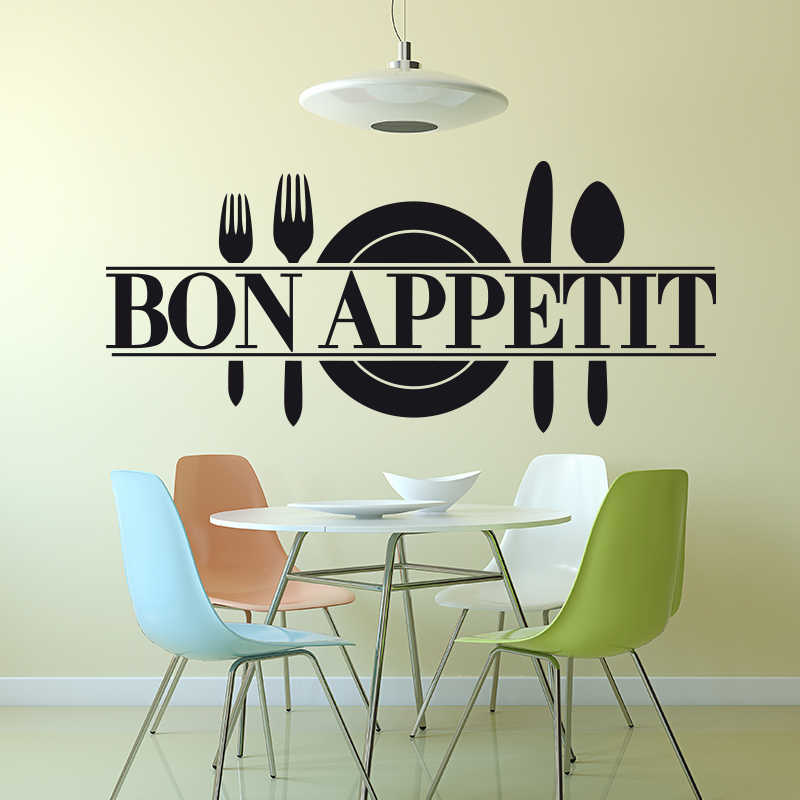 Art Design Good Appetite Vinyl Wall Sticker French Version Home Decor DIY  Dining Room Quotes House Decoration Wall Decal