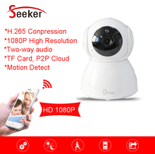 цены на Seeker Vision V380 New Indoor Wireless Full HD 1080P PTZ Wifi Cameras 2.0MP Night Vision P2P Cloud Mobile Phone Monitor Camera  в интернет-магазинах