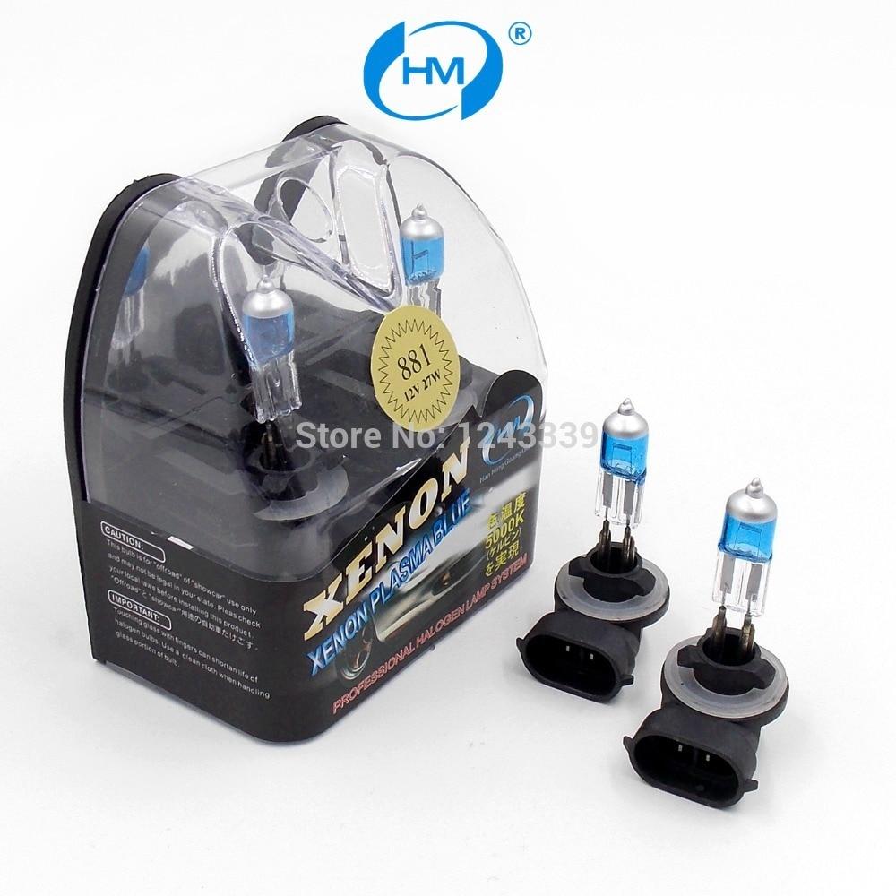 HM Xenon Plasma Super light 881 12V 27W Halogen Automotive Car Head Light Bulbs Lamp (a Pair)