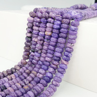 Natural Purple Charoite Abacus Flat Round Shape Beads 5x8mm DIY Jewelry Making Approx 39cm