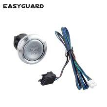 Замена EASYGUARD кнопка запуска двигателя для ec002 es002 ec008 серии P3 стиль