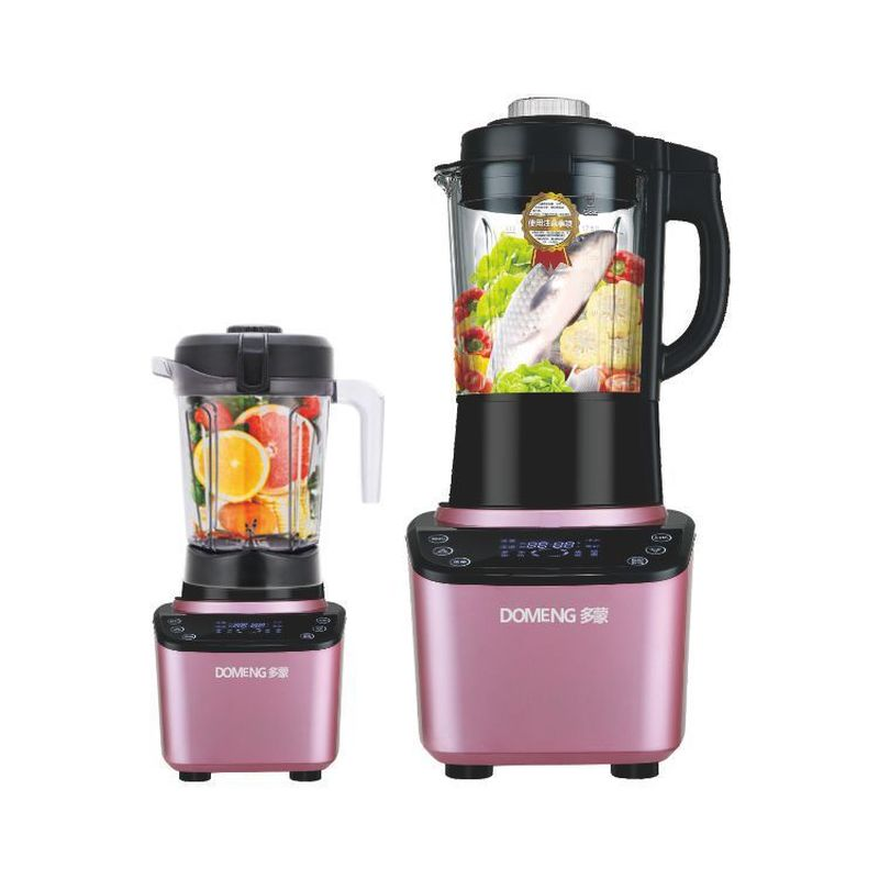 Double Cup Heating Household Broken Machine Multi function Automatic Soy Milk Food Supplement Food Machine