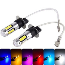 2019 2PCS H1 H3 led h27 880 881 Automobiles Car Lights auto Fog  bulbs 12V 30SMD 4014 White Yellow Red Blue Ice-Blue Pink-Purple onlitop 1231447 р 30 33 blue yellow red