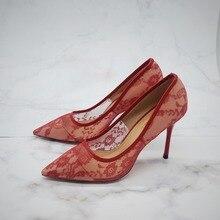 Boussac Elegant Lace Shoes