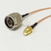 New  SMA  Female  Jack Connector Switch  N Male Plug  Convertor RG316 Cable 15CM 6″ Adapter