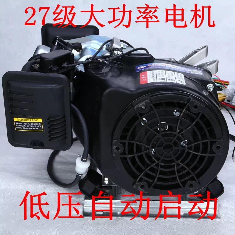 range extender totalmente automatica 5kw rotor interno 48 v faixa de roda de carro eletrico de