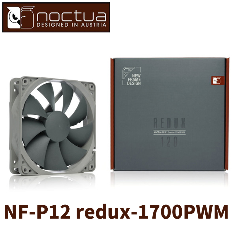 Noctua NF-P12 redux-1700 4PIN PWM 120mm 12cm CPU or radiator cooling fans Computer Case CPU heat sink Cooler low noise Fan 120x120x25mm 12025 fans 12 volt 2pin brushless 12cm dc fans chassis fan cooler cooling radiator