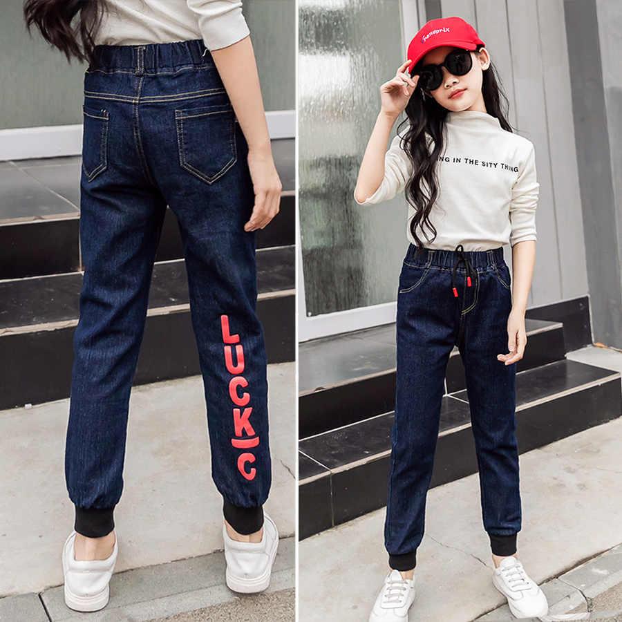 474ad974d9 Teen Girl Chic Jeans 6Y-16Y Big Girls Casual Denim Pant Spring Fall  Teenager Kids
