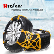 TPU Snow Chains Car Suit 165-265mm Universal Tyre Winter Roadway Safety Tire Chains Snow Climbing Mud Ground Anti Slip(China)
