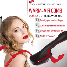 2 in 1 Multifunctional Hair Dryer Hair Straightener Brush Negative ion Fast Straightening Electric Comb Hair Styling Tool 1600W 10in1 110v 220v power multifunctional hair curlers styling tools hair sticks kinkiness hair dryer machine comb hairdressing tool