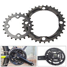 9 Speed 22T 32T 44T Chainring Crank Carbon Steel Bike Crankset Chain Ring MTB Road Bike Chainwheel for Shimano SLX XT
