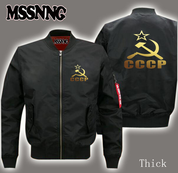 Russian Flight Jackets Promotion-Shop for Promotional Russian ...