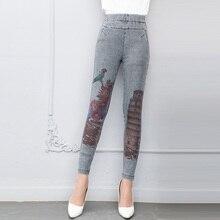 Осень женщина тонкий стретч облегающие джинсы джинсовая ткань серый эластичный высокой талией брюки БЕСПЛАТНАЯ ДОСТАВКА