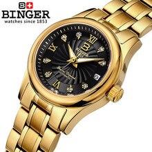 2016 Nuevo de La Moda Suiza Binger Reloj Vestido de Las Mujeres Del Oro Del Reloj de Pulsera de Mujer Relojes de Moda Reloj de pulsera de Envío de La Gota