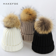 2017 new discount Winter Autumn Pom Pom Beanies Hat Women Knitted Skullies Casual Cap Real Raccoon Fur Pompom Hats gray Pink