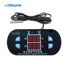 DK-W1308 12V 10A Digital Thermostat Temperature Controller Regulator Heating Cooling Adjustable Thermometer Dual LED Display