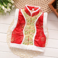 Happy Island Sleeveless Cotton TangSuit For Baby Boys Girls Infant Toddler Spring New Year Embroidery Costumes