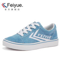 Feiyue Leap New Product Skate Shoe Classic Street Wind Leisure Time Sneakers SKT 1