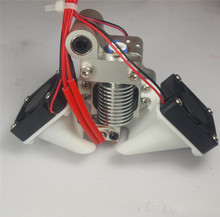 Horizon Elephant Ultimaker Original . V6 hot end mount full assembly kit for DIY 3D printer J-head metal mount holder 104GT-2