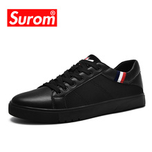 SUROM 2018 Summer Men's Shoes Fashon Brand Designer Sneakers Hollow Mesh Breathable Casual Shoes For Adult Male Tenis Krasovki(China)