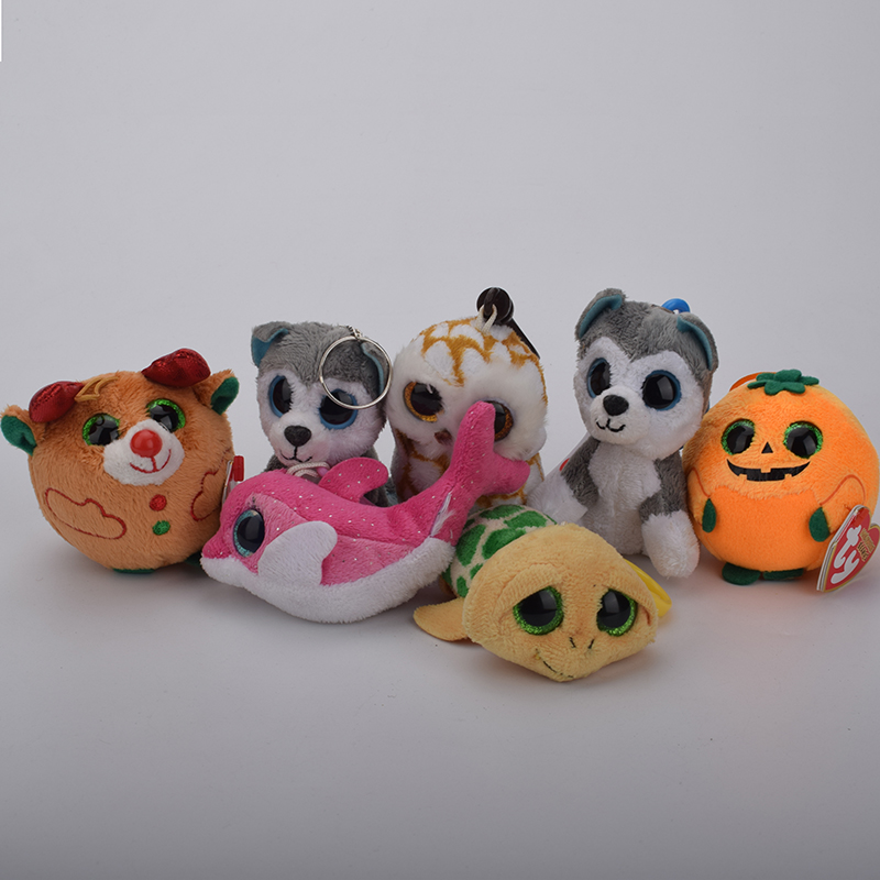 Ty Beanie Boos Plush Toys Babies Big Eyes Elephant Owl Avril Rabbit Reg Pink Twigs Sly Unicorn Animal Keychain