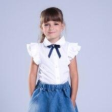 Блузка для девочек Summer Girl Shirt