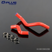Silicone Radiator Pipe Hose Kit For Toyota Vios 1.5L 1NZ-FE 2002-2007