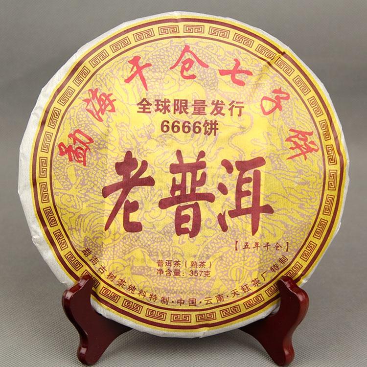 2006 Yunnan Menghai Puer Tea 357g Ripe Pu Er Tea Cake Green...