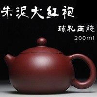 Authentische Yixing Zisha meister handgefertigte teekanne ore mud teekanne 80 Dahongpao Tee Zhu Shi-in Teekannen aus Heim und Garten bei