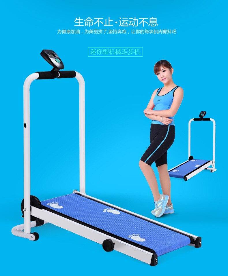 Mini tapis de course à la maison multifonction muet équipement de Fitness ceinture large pour courir et marcher sports d'intérieur