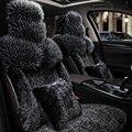 Специальные меховые чехлы на сиденья автомобиля Для Nissan Qashqai Примечание Мурано Марта Teana Tiida Almera x-трай juke аксессуары стиль черный бежевый