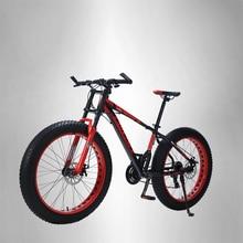 LAUXJACK горный велосипед алюминиевая рама 24 Скорость Shimano механические тормоза 26 «x4.0 колеса длинные вилка FatBike