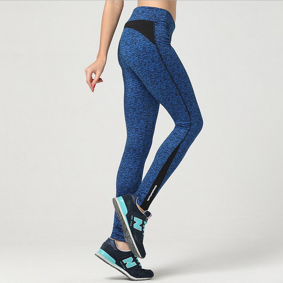 Yoga Pants High Elasticity Quick-drying Fitness Running