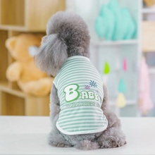 Dog Summer Shirt T-shirt Soft Puppy Dogs Clothes Cute Pet Cartoon Clothing Casual Vests For Small Pets S-XXL