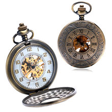 Double Open Hunter Case Bronze Roman Arabic Numbers Men Watch Hand Wind Mechanical Pocket Watch with Necklace Chain Steampunk